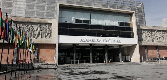 La Asamblea Nacional aprobó el proyecto de Ley de Semillas, que busca garantizar la soberanía alimentaria para todos los ecuatorianos. Foto - Archivo