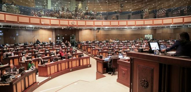 Reformas a Leyes que Rigen el Sector Público aprobadas en segundo debate