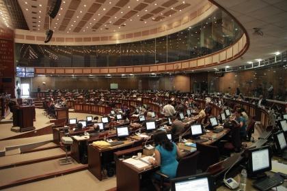 Asamblea aprobó proyecto de incentivos para asociación público-privada