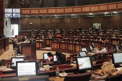 Reforma al COOTAD pasó primer debate; se armoniza con la enmienda constitucional