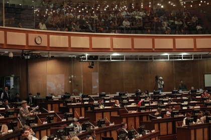 Asamblea remitió al Ejecutivo el proyecto de incentivos APP