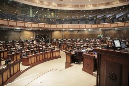 sesión del Pleno 217, foto de archivo,