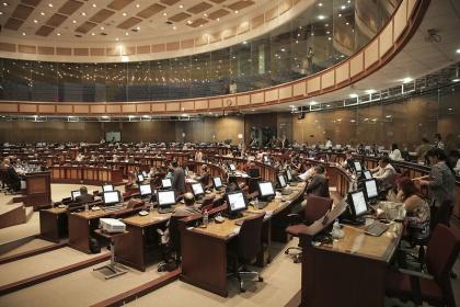 Sesión del Pleno 430, Código Orgánico Administrativo